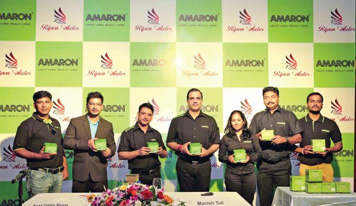 Amaron motorbike  battery hits Bangladesh mkt