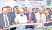 Al-Arafah Islami  Bank opens  branch at Pirojpur