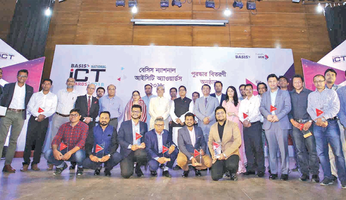 BASIS ICT Awards distributed