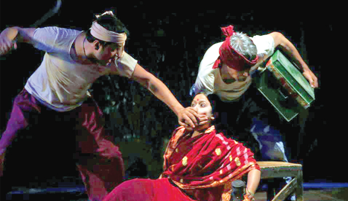 Bou Basanti to be staged at Shilpakala Academy today