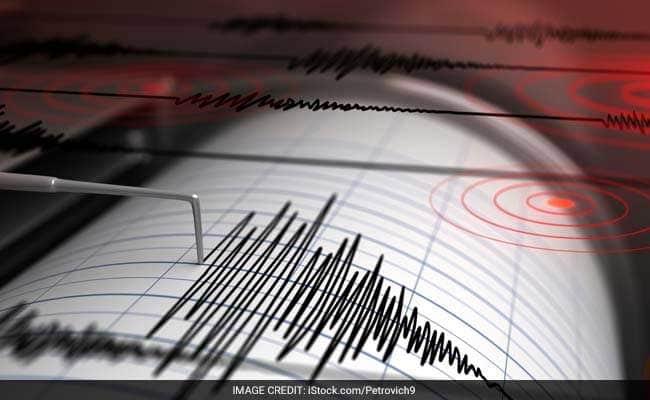 Strong quake hits near New Zealand but no tsunami threat