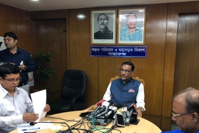 Poll-time government by mid-October: Quader