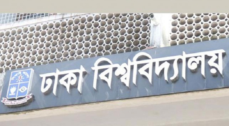 Dhaka University admission test starts Friday