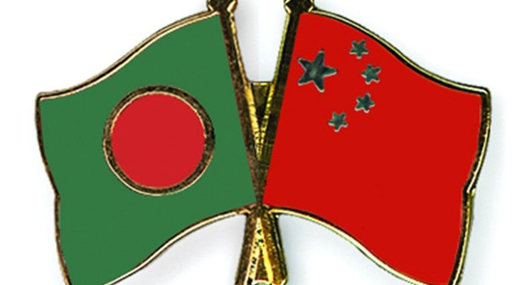 China for enhancing practical economic cooperation with Bangladesh