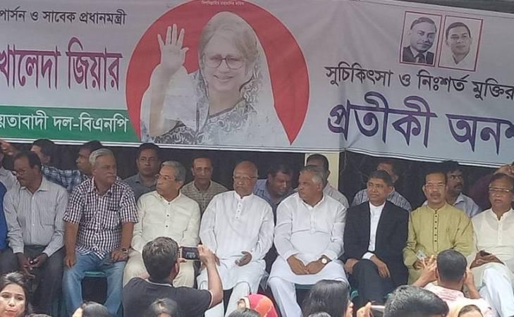 BNP stages token hunger strike seeking Khakeda's release