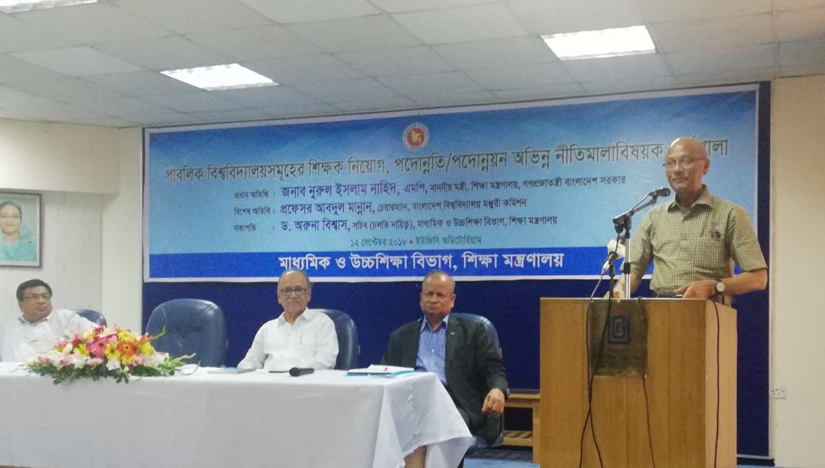 Uniform guidelines to remove discrepancies in varsity recruitment process: Nahid