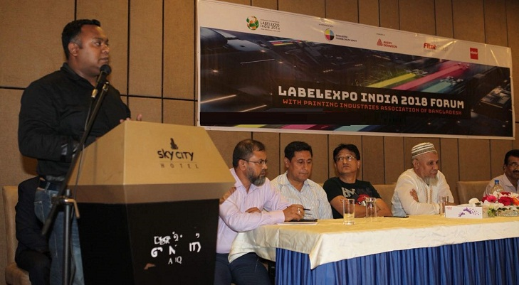 Printing should be turned into an Export Industry: Engr. Mehedi Hasan