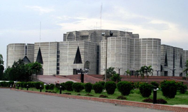 Land office earns Tk 4,594.32 cr as revenue in 9-yr