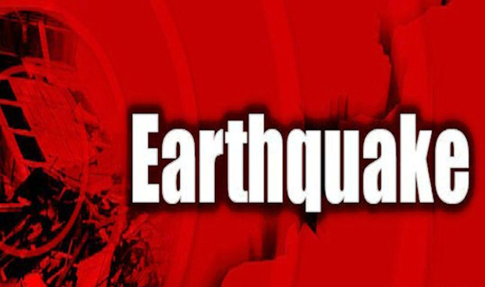 Moderate tremor shakes Dhaka, adjacent areas
