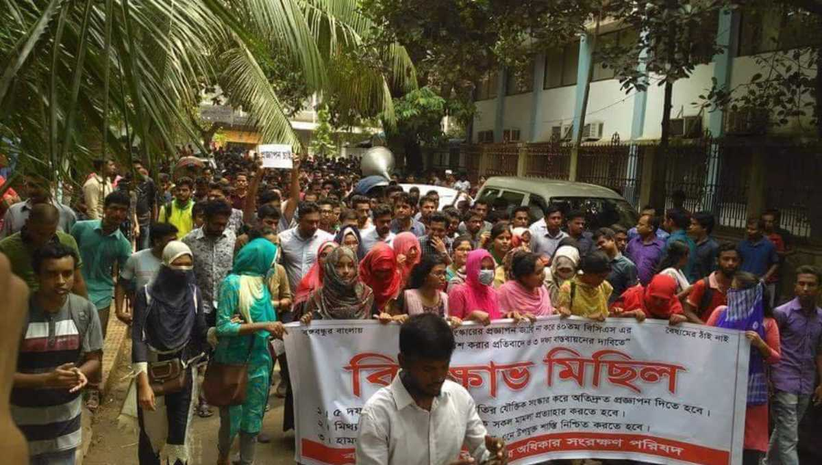 Quota reformists stage rally, demand gazette notification