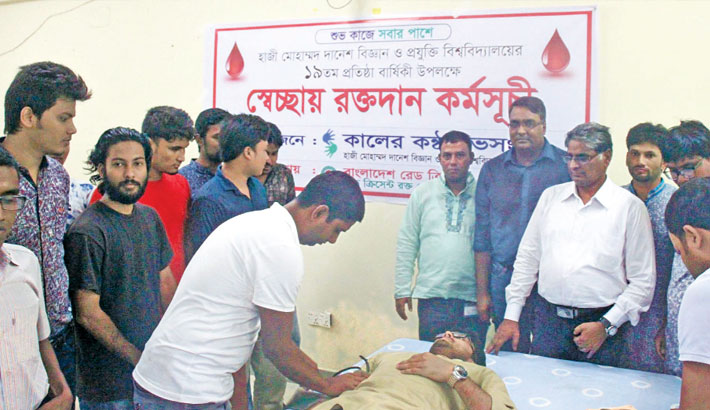 Free blood donation camp