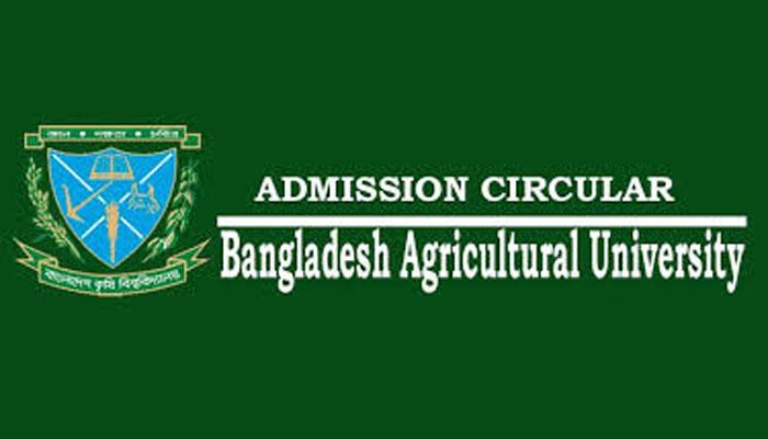 BAU admission test on Nov 10