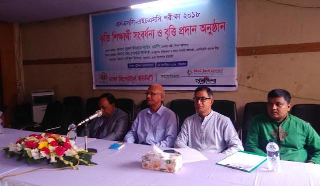 Nahid stresses upgradation of curriculum, education system