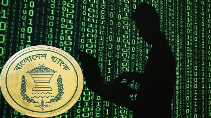BB wants progress in cyber heist fund recovery before polls