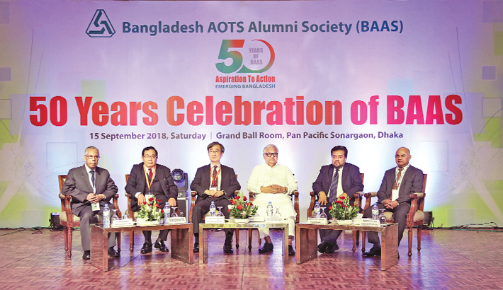 50 years of Bangladesh AOTS Alumni Society (BAAS)