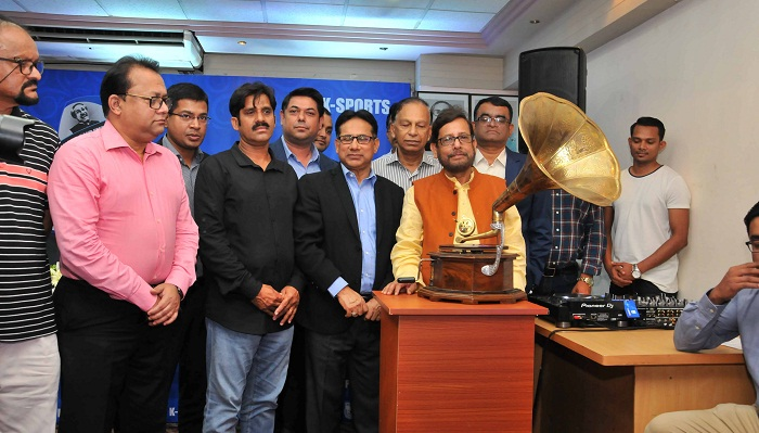 Bangabandhu Gold Cup theme song launched