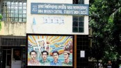 Dhaka University files leave to appeal plea against High Court order