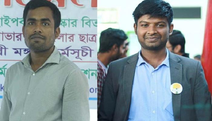 Altaf president and Ratul GS of DIUJMCAA