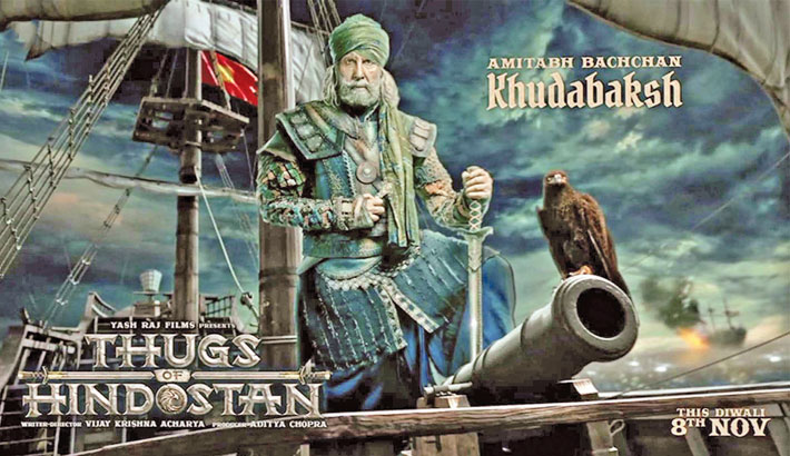 First look of Amitabh as Khudabaksh in Thugs Of Hindostan