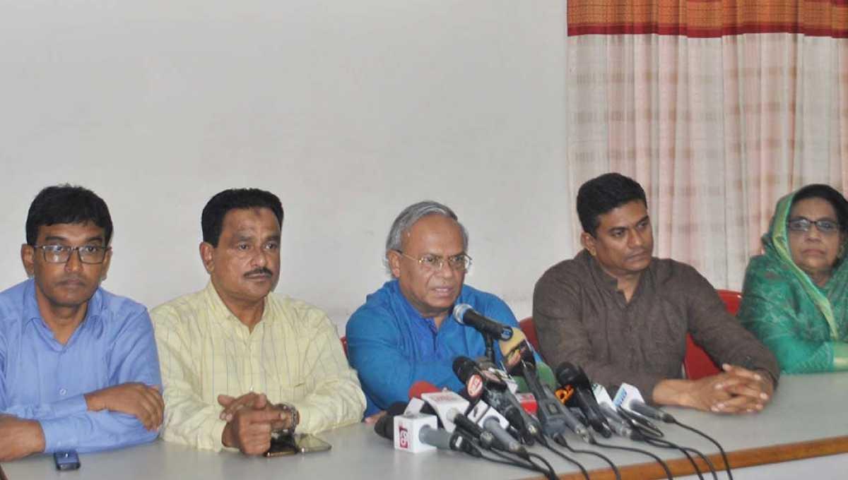 BNP slams govt for approving EVM procurement project