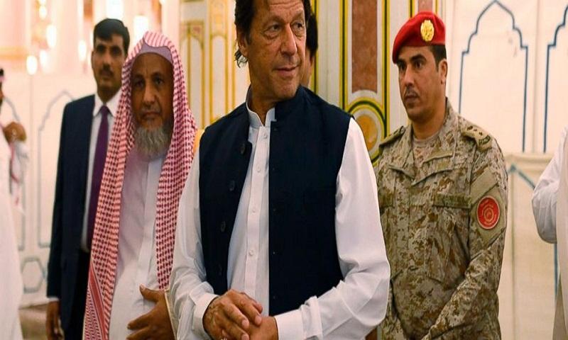 Pakistan's new PM, Imran Khan visits Saudi Arabia