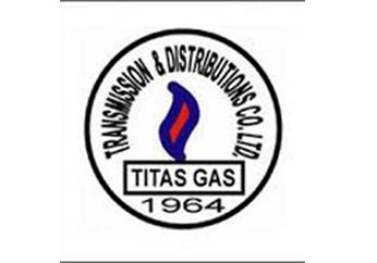 ACC summons Titas Gas MD, 7 others
