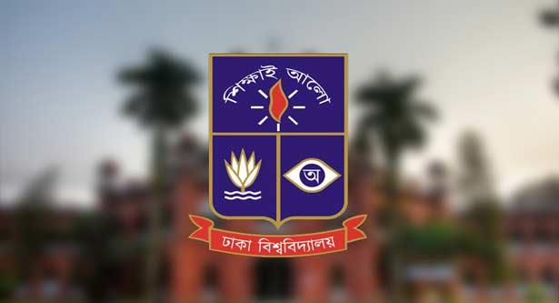 Dhaka University 'Kha' unit admission test held