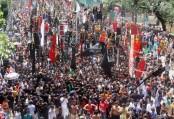 Holy Ashura observed recalling Karbala tragedy