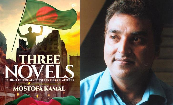 Literature Mostofa Kamal's 'Three Novels' hit Amazon