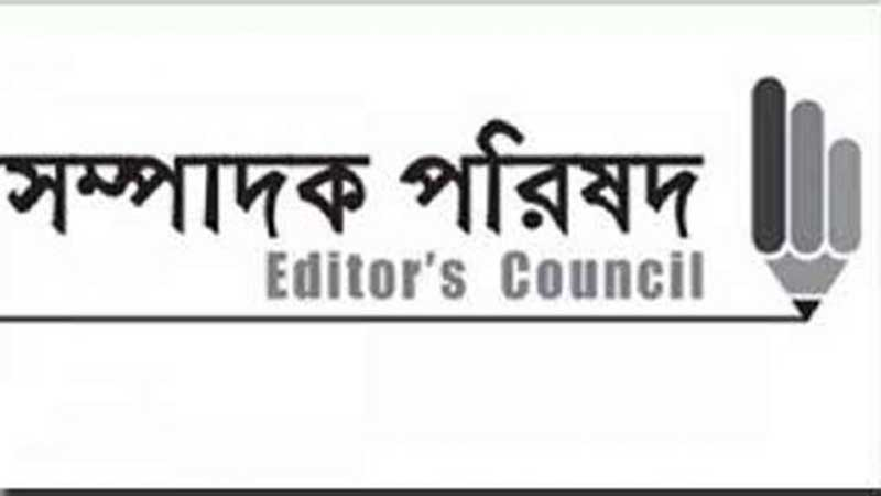 Editors' Council expresses concern over passage of Digital Security Act