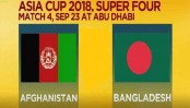 Asia-Cup: Bangladesh to play Afghanistan Sunday