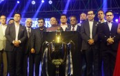 Trophy of Bangabandhu International Gold Cup formally unveiled
