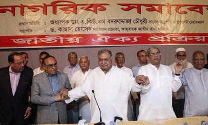 BNP leaders, B Chy, Dr Kamal share stage to gear up 'unity process'