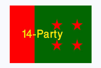 Meeting of 14-party alliance Monday
