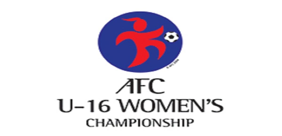 AFC U-16 Women's: Bangladesh to play Vietnam Sunday to decide group champions