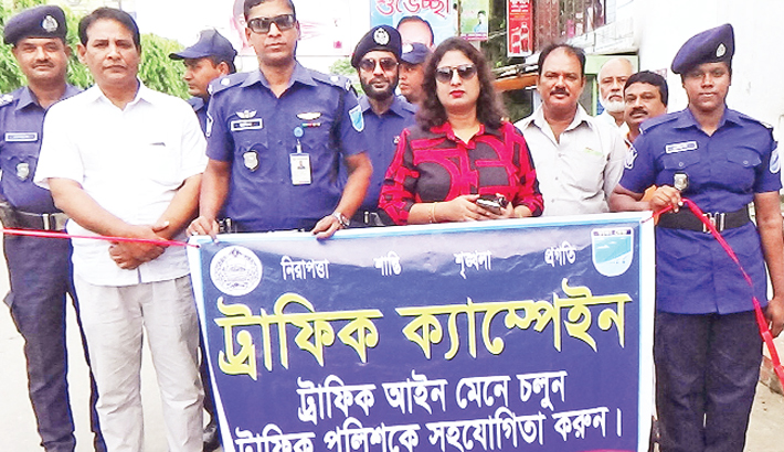 Inauguration the traffic police awareness campaign