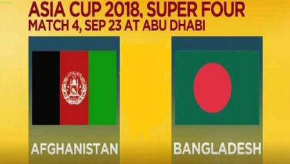 Asia-Cup: Bangladesh to play Afghanistan today
