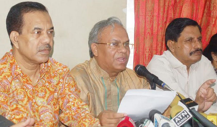 BNP rally rescheduled for Saturday