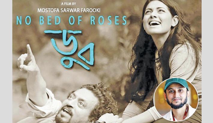 Farooki's film Doob to represent Bangladesh in 91st Oscar