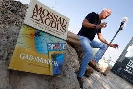 Hollywood dives deep into 1980s Israeli spy 'resort'