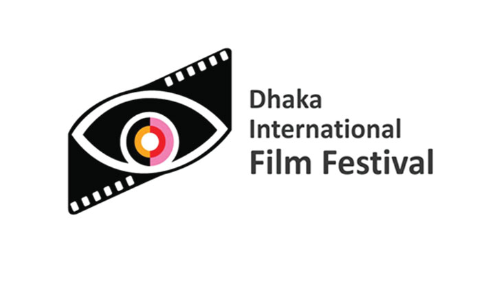 17th Dhaka Int'l Film Fest in January