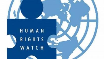 HRW criticises Digital Security Act