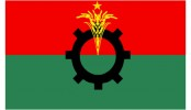 BNP now seeks permission to hold rally Sunday