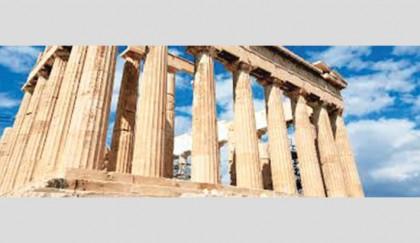 List of Greek words in English | 2018-09-27