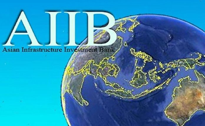 AIIB plans to invest US$ 540m in Bangladesh's infrastructure, power projects