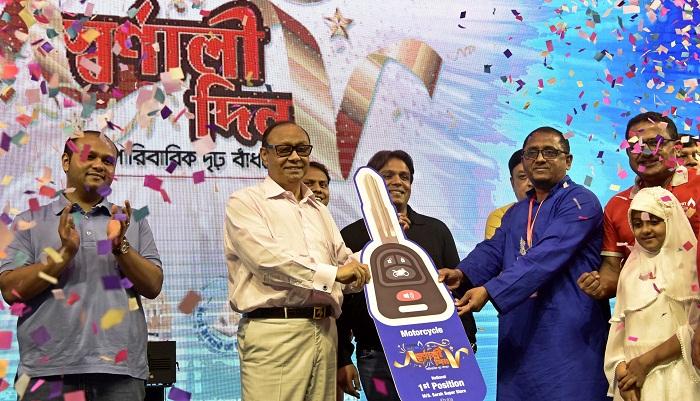 Bashundhara playing key role in job creation: Akbar Sobhan