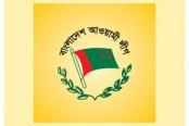 Awami League secretariat meeting Sunday