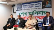 Interim government may be formed with parties having Jatiya Sangsad representation: Prime Minister