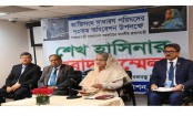Find out that who are behind publication of ex-CJ's book: PM Sheikh Hasina