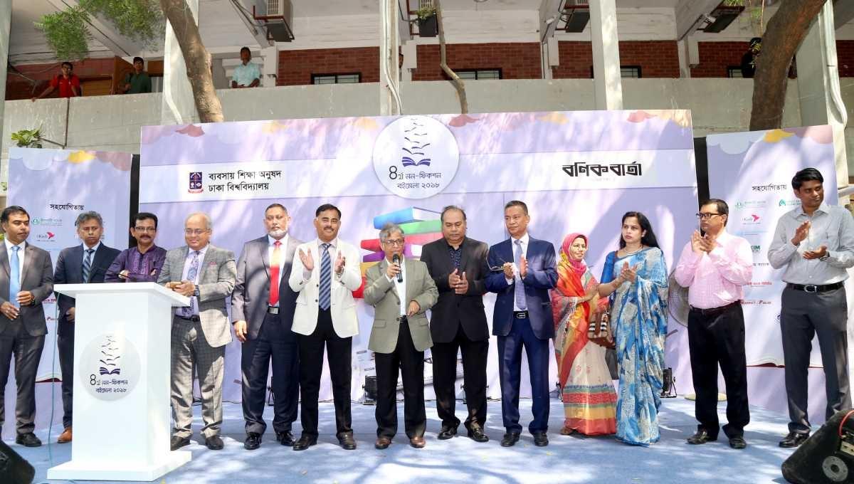 Non-fiction book fair begins at  Dhaka University